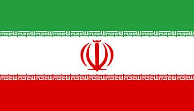 Wok-e-Pédia : l'Iran
